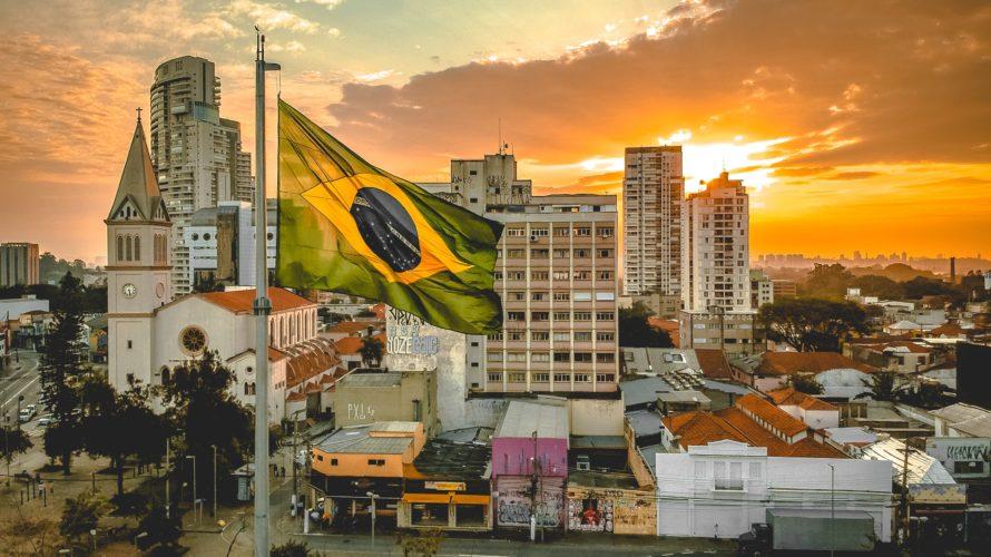 ブラジルポルトガル語