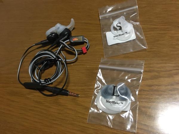 SoundTrue_IE_Apple製品用モデルブラック