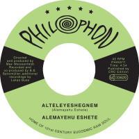 気になる音楽001 Alemayehu Eshete「Alteleyeshegnem」